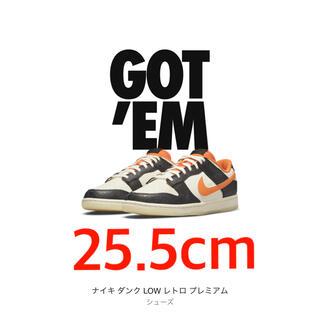 NIKE - Nike Dunk Low PRM ダンク ロー ハロウィン 25.5cm
