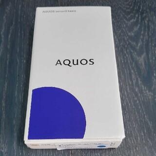 SHARP - SHARP AQUOS sense3 basic SHV48 ライトカッパー