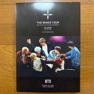 ボウダンショウネンダン(防弾少年団(BTS))の2017 BTS LIVE WINGS TOUR DVD 初回限定盤(ミュージック)