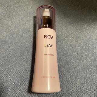ノブ(NOV)のノブ L&W エンリッチミルク 乳液 80ml 新品 (乳液/ミルク)