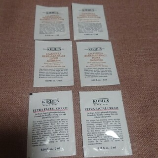 キールズ(Kiehl's)のキールズKIEHL'S  スキンケアサンプルセット(サンプル/トライアルキット)