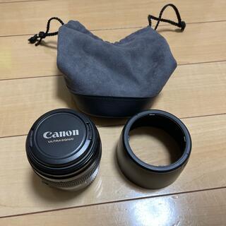 Canon - EF Canon 85mm f1.8