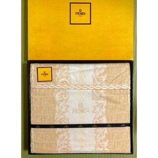 FENDI - FENDI タオルケット ベージュ 箱付き 毛布 ブランケット