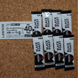 Nestle - ネスカフェ/エクセラブラックロースト8本 ローソンクーポン1枚