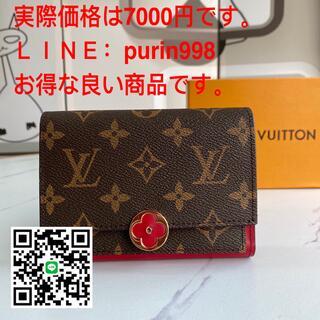 LOUIS VUITTON - Louis Vuitton さいふ コインケース LV 財布