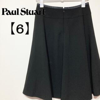 ポールスチュアート(Paul Stuart)のpaul stuart /ポールスチュアート スカート ブラック ヒラヒラ M(ひざ丈スカート)