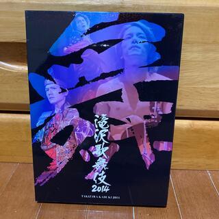 ジャニーズ(Johnny's)の滝沢歌舞伎2014(舞台/ミュージカル)
