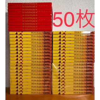 板チョコまとめ売り(菓子/デザート)