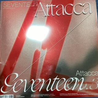 SEVENTEEN - SEVENTEEN Attacca Op.3 allバージョン
