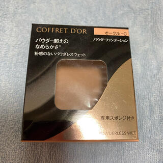 COFFRET D'OR - コフレド−ルパウダレスウエット