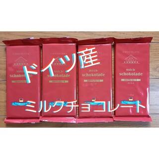 {1}ドイツ産 ミルクチョコレート 100g×4枚(菓子/デザート)