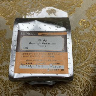 ルピシア(LUPICIA)のルピシア  月に咲く  金木犀  紅茶(茶)