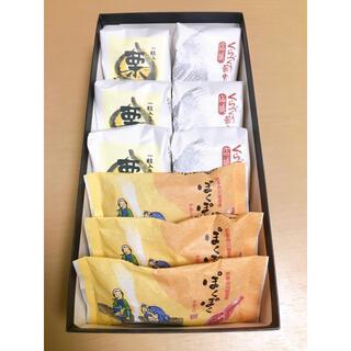 くらづくり本舗 3種詰め合わせ(菓子/デザート)