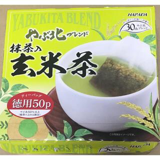 やぶ北ブレンド  抹茶入り玄米茶ティーパック50個入り(茶)