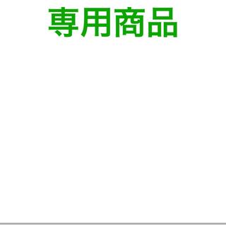 銘茶 100g × 3 缶 煎茶 緑茶 日本茶(茶)