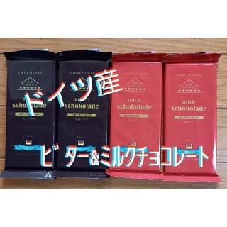 【3】 ドイツ産ビターチョコレート 2枚 ・ ミルクチョコレート 2枚 合計4枚(菓子/デザート)