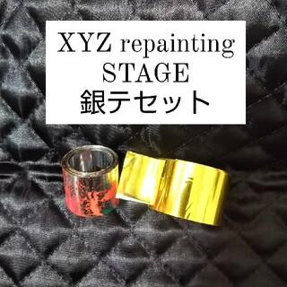 Sexy Zone - Sexy Zone 銀テープ セット