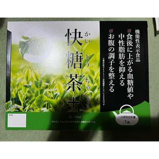 快糖茶 30袋(健康茶)