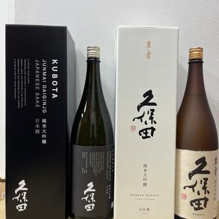 日本酒2本セット(日本酒)
