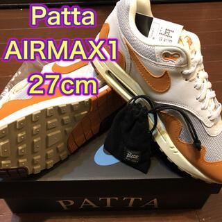 ナイキ(NIKE)のPatta AIR MAX 1 パタ エアマックス1 モナーク 27cm(スニーカー)