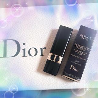 Dior - ROUGE Dior リップバーム(Velvet)+Diorチャーム付き