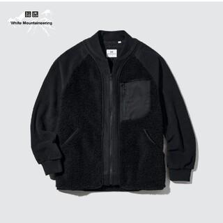 UNIQLO - L ユニクロ × ホワイトマウンテニアリング フリースオーバーサイズジャケット