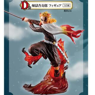 BANDAI - 鬼滅の刃 一番くじ刃を振るい心を燃やせ D賞煉獄杏寿郎フィギュア