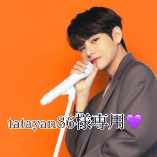 ボウダンショウネンダン(防弾少年団(BTS))のtatayan86様専用💜💜💜(ミュージック)
