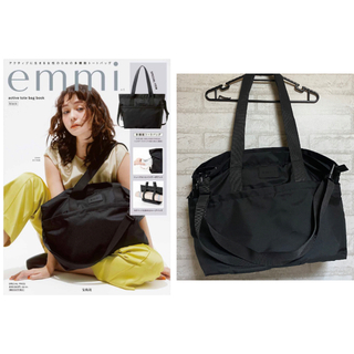 emmi active tote bag book black バッグのみ 美品
