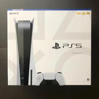 SONY - プレイステーション5 本体 PlayStation5