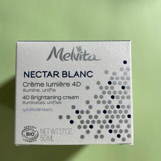 メルヴィータ(Melvita)のMelvita ネクターブラン 4Dブライト クリーム(フェイスクリーム)