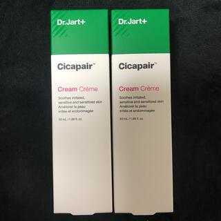 ドクタージャルト(Dr. Jart+)のDr.Jart+ Cicapair Cream 50ml シカペアクリーム 2個(フェイスクリーム)