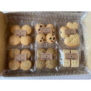 手作りクッキー 6種類