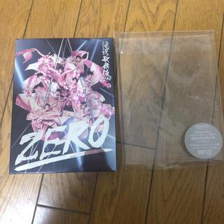 ジャニーズ(Johnny's)の滝沢歌舞伎ZERO〈初回生産限定盤〉(舞台/ミュージカル)