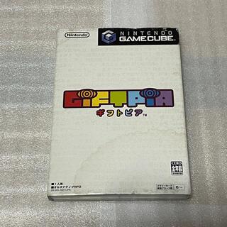 ニンテンドーゲームキューブ(ニンテンドーゲームキューブ)のギフトピア ニンテンドーGC用ソフト(家庭用ゲームソフト)