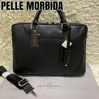 PELLE MORBIDA - 【新品】ペッレモルビダ キャピターノ ビジネスバッグ 2way 定価47300円