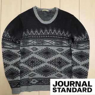 ジャーナルスタンダード(JOURNAL STANDARD)の☆ ジャーナルスタンダード  ニットセーター Mサイズ  美品✨ ☆(ニット/セーター)