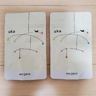 uka ウーカ NICORIO 2袋 2021/12
