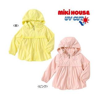 ミキハウス(mikihouse)の新品♡ミキハウス 女の子 リーナ ウインドブレーカー パーカー 90 リボン(ジャケット/上着)