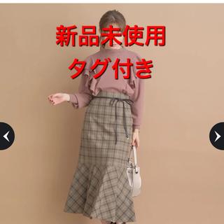 Apuweiser-riche - 【新品タグ付き】アルページュ ロングスカート