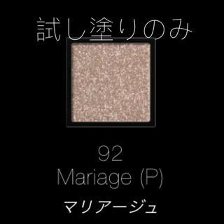 ADDICTION - 試し塗りのみ addiction Mariage 092(旧)