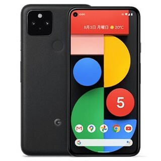 Google Pixel - Google Pixel5 Just black