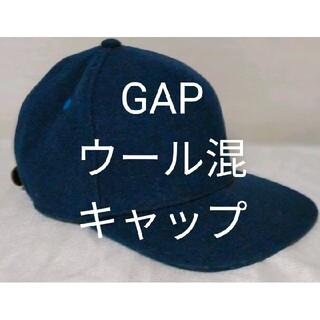 ギャップ(GAP)のGAP ウール混キャップ ネイビー 牛革ストラップ ギャップ 紺 (キャップ)