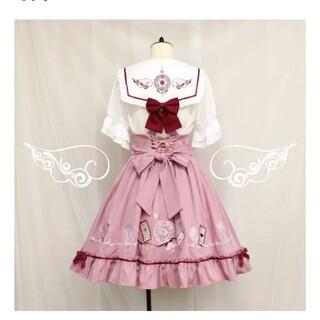 Amavel - Amavel Magical Tarot ピンク ブラウス&ジャンパースカート