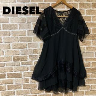 ディーゼル(DIESEL)のDISEL ディーゼル ワンピース ドレス 黒 ブラック XS レース 新品(ひざ丈ワンピース)