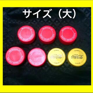 ペットボトルキャップ  赤 ペットボトル キャップ ふた 大 タカラ 焼酎 大量(焼酎)