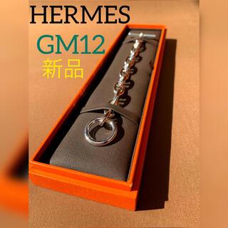 エルメス(Hermes)のHERMES シェーヌダンクル GM12 (ブレスレット)