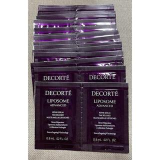 コスメデコルテ(COSME DECORTE)のコスメデコルテ リポソームアドバンストリペアセラム 30包(美容液)