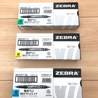 ゼブラ(ZEBRA)の★★ ゼブラ 蛍光オプテックスケア 黄 、青 各10本セット x 3色★★(ペン/マーカー)