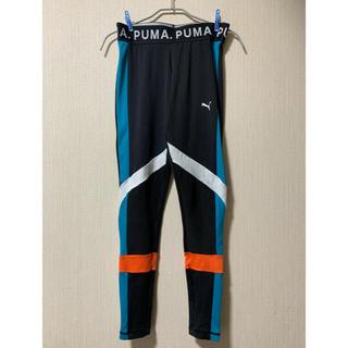 PUMA - PUMA プーマ フィットネス用レギンス Lサイズ